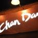 Chan Dara Pico Restaurant