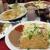 El Buen Gusto Restaurant Family