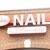 N Nails & Tanning - CLOSED