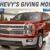 Jackson Chevrolet Buick GMC