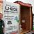 U-Haul Moving & Storage of Hamden