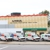 U-Haul Moving & Storage at Main St