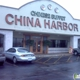 China Harbor II