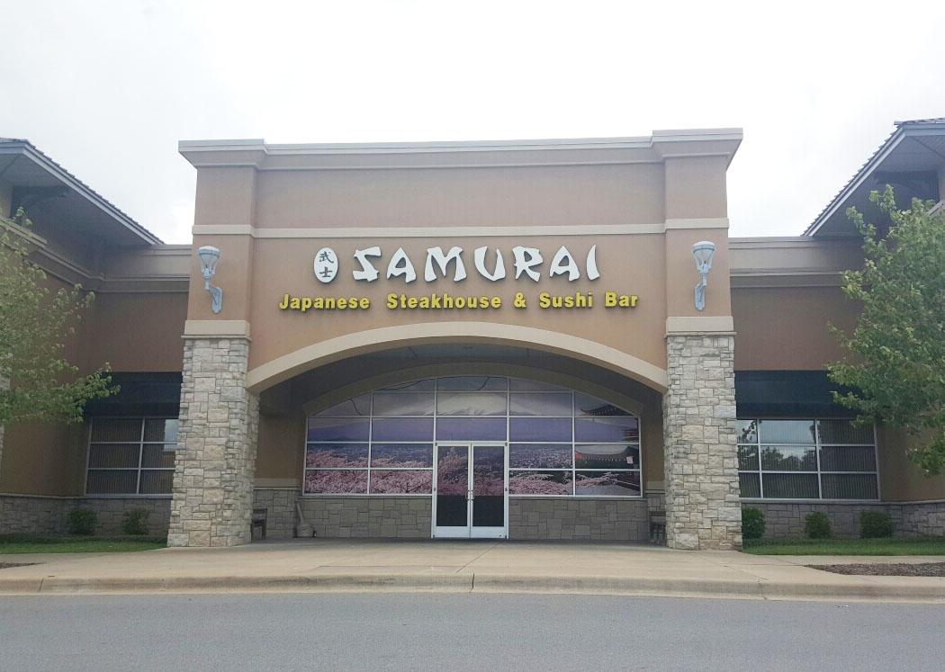 Samurai Japanese Steakhouse & Sushi Bar, Little Rock AR