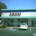 Seattle Karaoke Enterprises