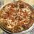 Pizza My Dear