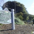 San Lorenzo Community Center Park - CLOSED