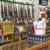 Bensons Gun Shop Inc.