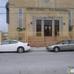 St John Institutional Missionary Baptist Church