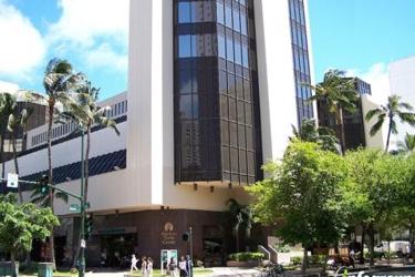 Royal Hawaiian Mint