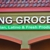 Kong Grocery (Asian, Latino and Fresh Produce)