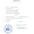 Notary & Apostille Service Inc.