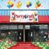 Partycraft