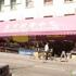 Oriental Auction Center - CLOSED