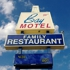 Bay Motel & Family Restaurant