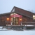 Northern Ski Works - Killington