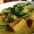 Bao Chinese Gourmet Restaurant