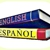 SPANISH TRANSLATION & INTERPRETATION SERVICES