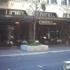 Houston Street Bistro