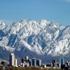Ramada Salt Lake City