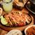 Mago Grill & Cantina