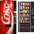 RDU Vending Machine Sales Service Repair