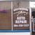 Martinsburg Auto Repair