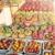Paradise Produce Market