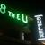 18th & U Duplex Diner