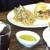 Notch 8 Cafe