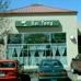 Thai Pk Restaurant