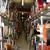 Mitchell's Used Auto Parts Inc