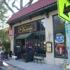 La Tavola Restaurant Trattoria