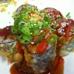Blowfish Sushi