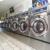Wayne's Wash World II Laundromat