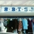 Blue Boutique Thrift Store