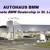 Autohaus BMW of Maplewood
