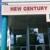 New Century International Wholesale Inc