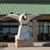 Mack's Prairie Wings Inc