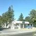 Blue Rock Chiropractic Center