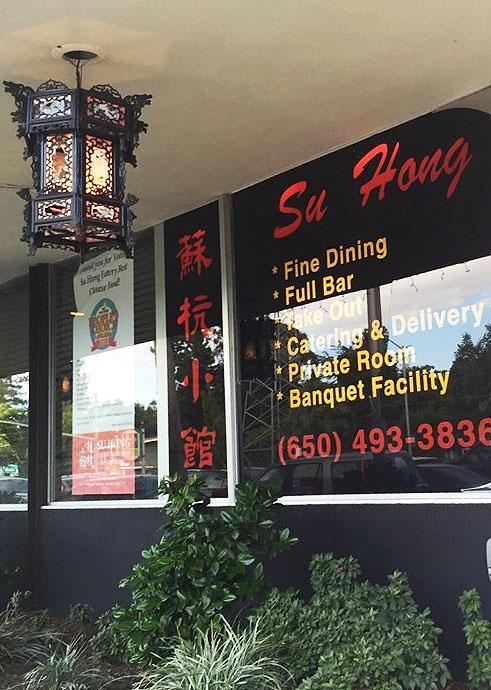 Su Hong Eatery-Palo Alto