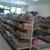 Babylon Halal Foods