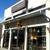 Blackbird Wine Shop