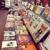 Park Ave CDs