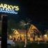 Sharkys Gulf Grill - CLOSED