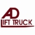 AD Lift Truck