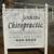 Jenkins Chiropractic