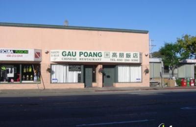 Gau Poang Chinese Restaurant - San Mateo, CA