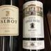 J.Shields Fine Wines & Spirits