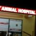 Adams Animal Hospital
